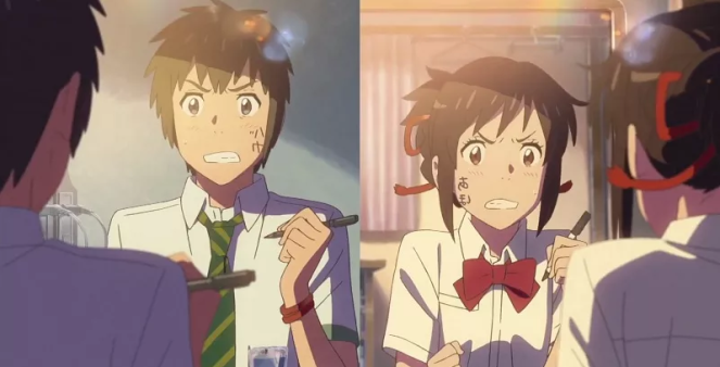 YourName6.PNG