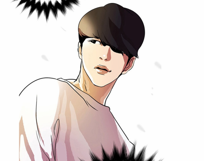 Lookism17.PNG