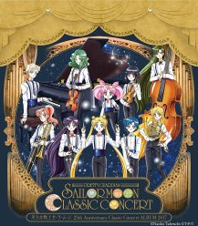 SailorMoon10