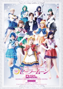 SailorMoon8