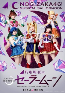 SailorMoon9